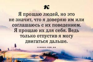 FB_IMG_1516279243812