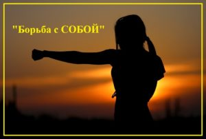 karate-2578819_960_720