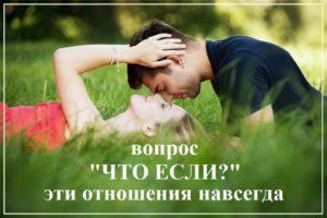 romance-1934204_960_720